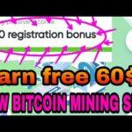 New Free Bitcoin Mining Website 2020|| Free Cloud Mining Website||BTC mining site. Make Money Online