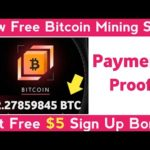 New Free Bitcoin Mining site Without Investment 2020 | Free BTC Cloud Mining Site