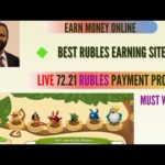 Earn Money Online | Live Payment Proof | Best Rubles Earning site |How  To Create Account coin-birds