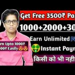 😱😱 Get Free 3500₹ Paytm Cash | Earn Money Online | Make Money Online