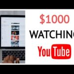 How To Make Money Online Watching YOUTUBE Videos (Available Worldwide)