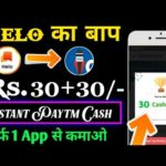 New best earning app for Android | how to earn money online | how to make money online | earn money