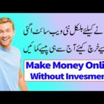 Easy Way to Make Money Online without Investment | Earn Money No Investment 2021