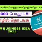 make money online how to make money online 2020 online business ideas 2020 small business ideas