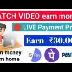 ₹200 New Self Earning Apps Tamil 2020||Earn Money Online Tamil In 2020