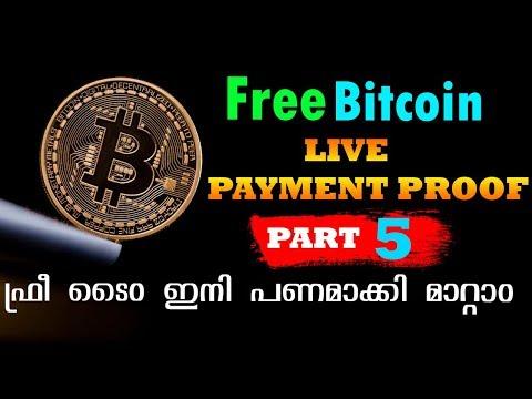 Free Bitcoin Live Payment Proof + എങ്ങനെ അധികം Btc നേടാം !! Get Free Bitcoins
