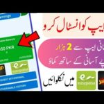 MAKE MONEY ONLINE IN PAKISTAN, ONLINE EARNING APP,EARN MONEY 2020, PAYMENT PROOF JAZZ CASH EASYPAISA