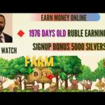 Earn Money Online   Signup Bonus 5000 Silver   How To Create Account In chickens-farm   Hindi/Urdu  