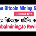 Globalmining.Io Free New Bitcoin Mining Website 2020 | Earn Daily Free Bitcoin Without Invest