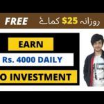 How To Earn Money Online In Pakistan Without Investment | 25$ Daily | Make Money Online In Pakistan