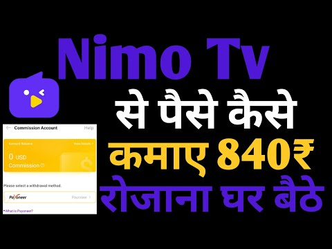 How To Earn Money Online / How To Make Money Online / Nimo Tv / Nimo Tv App