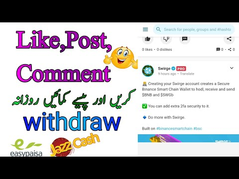 how to make money online on swrige easily//Earn money online without any investment by Smart concept