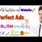 How to Earn Money Online in Pakistan | Make Money Online Fast | Online Earning in Pakistan 2021