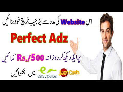 How to Earn Money Online in Pakistan | Make Money Online Fast | Online Earning in Pakistan 2021