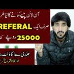 Online Earning in Pakistan || Make Money online best website online Earning