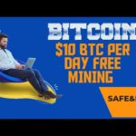 🔥🔥FAST BITCOIN MINING SOFTWARE 2020   100% Legit + PAYMENT PROOF💥💥