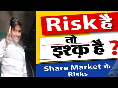 #Scam_1992 #Techstartup  Risk है तो इस्क़ है #Bitcoin  Scam 1992 Dialog in  market #criptocurrency