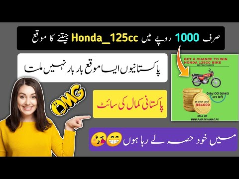 Ads watch earn money | ads watching jobs in pakistan | earn money by watching ads | earn money onlin