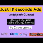 Earn Money Without Investment | Work From Home Job | Make Money Online | Tamil | Online Money Makers