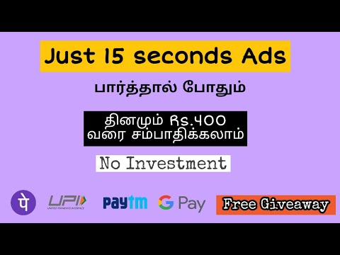 Earn Money Without Investment   Work From Home Job   Make Money Online   Tamil   Online Money Makers