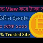 Best New Free Bitcoin Mining Sites 2021 | New Free Bitcoin Faucet | Make Money Online BD