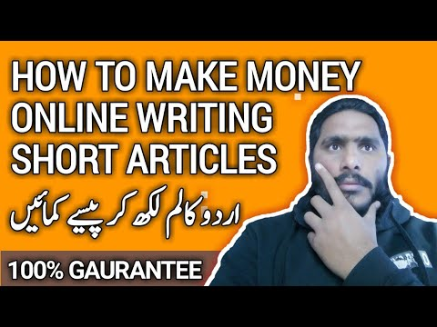 How to make money online writing short articles  Work from home earn passive income #MakeMoneyOnline