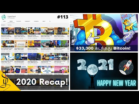 2020 Recap - Bitcoin All Time High - Latest Bitcoin News in Tamil - Crypto Tamil #Bitcoin