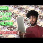 3 Ways to Make Money Online in Nigeria ₦10,000+ a day!