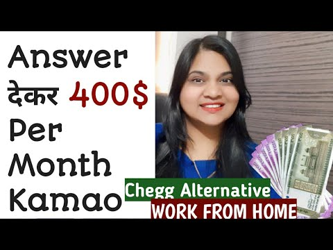 Give Answer & Earn Money Online | Work From Home | Photostudy Expert | Part Time Jobs | Teach Online