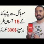 How To Start Freelancing on Mobile    Make Money Online Using Mobile