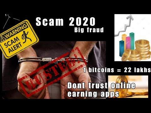 Around 1000 crore scam / Scam 2020 / Bitcoin scam
