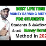 how to earn money online - telugu || how to earn money online - 2021 | earn money online 2021 telugu