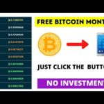 No Investment Online Job | 😘 Earn Free Bitcoin  easily just claim only in tamil