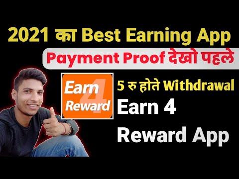 make money online  Earn 4 Reward App se Paise Kaise Kamaye earn 4 rewards app  earn money online