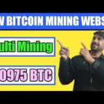 50$ Live Withdrawal   New Bitcoin Mining Website 2021   Free Bitcoin Earning Site 2021   Free BTC