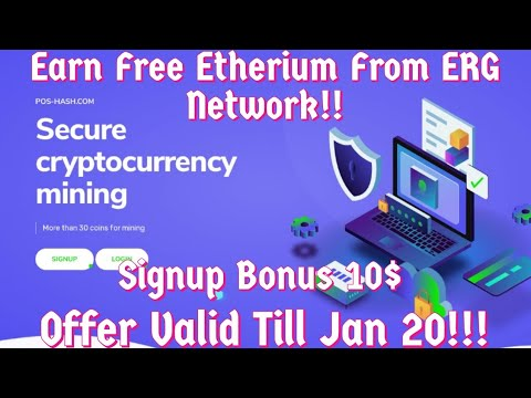 Earn Free Etherium From ERG Network/ReferalBonus/Unlimited Earning/Free Crypto Mining