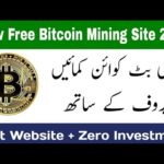 Make money online without investment || Free Bitcoin Mining website || 111 gh/s Free mining Powernew