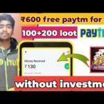 100+300+200 instant paytm cash !! earn money online !! new gaming app !! online earn !! rummy app.