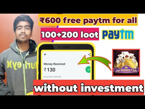 100+300+200 instant paytm cash !! earn money online !! new gaming app !! online earn !! rummy app.