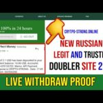 Crypto-strong.online Withdraw Proof | New Doubler Site | Legit or Scam | Again Live Deposit Proof