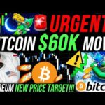 URGENT!!!🚨 BITCOIN BREAKOUT TO $60K NEXT!!!! NEW ETHEREUM PRICE PREDICTION!!!!! BITCOIN NEWS!!