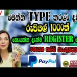 Earn Money Typing online jobs Sinhala /supun academy