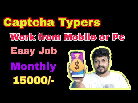 Part time online Work from home jobs | captcha typers | Earn money online jobs telugu | MrBlueplanet