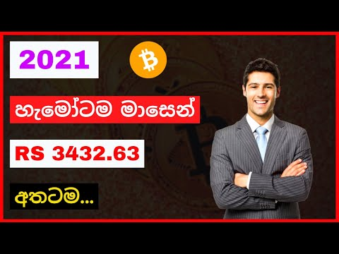 How To Make $18 Per Week On Bitcoin - [Make Money Online 2021]Online Jobs Sinhala 2021 [BTC Sinhala]