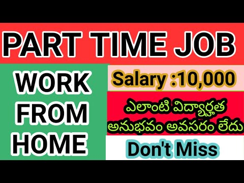 PART TIME JOB//WORK FROM HOME//OKEX FREE BITCOIN//AR MULTI WISDOM