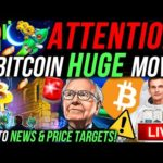 ATTENTION!!!🚨 BITCOIN BREAKING OUT RIGHT NOW!!!! ALTCOIN PRICE EXPLOSION!!!  BITCOIN NEWS!!