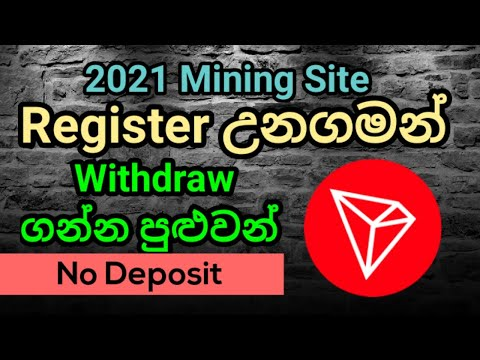 earn money online sinhala | e money sri lanka | trx.bytemine | in lksampa