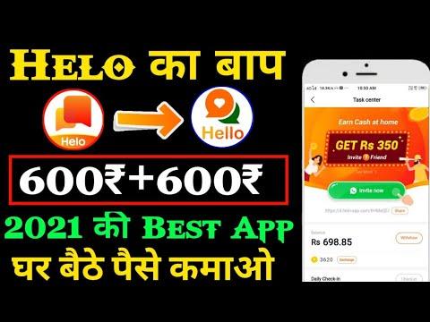 New best earning app for Android | how to earn money online | helo. app ka baap | helo app | earn