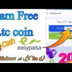 Make money online Earn Free ltc //Earn money online ltc coin//LTC earn Smart concept