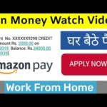Work From Home | Watch videos earn money online | grabpoints | partime | #Onlinetips #Varun